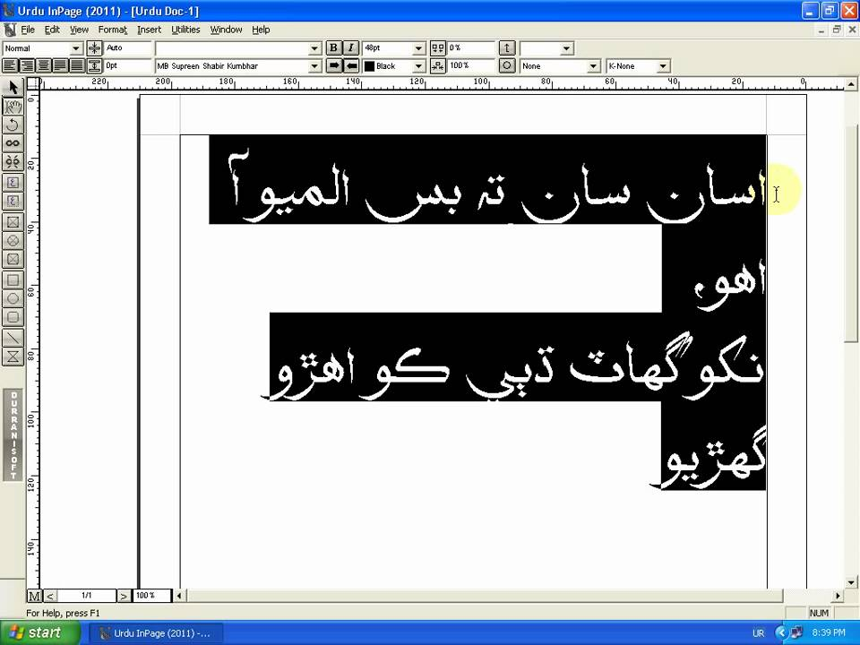 sindhi in urdu inpage pro 2011 avi youtube rh youtube com Microsoft Technical Writing Style Guide Technical Publications Style Guide