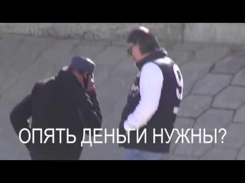 =СЕРГЕЙ СИМОНОВ ТОРГУЕТ СОЛЬЮ=
