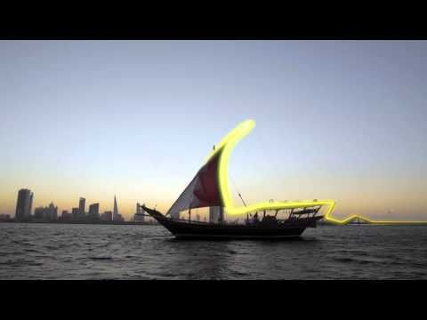 Bahrain Tourism 2016 Gulf Air EN