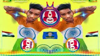 Sandese Aate Hain Dj Bass Mix Desh Bhakti Dj Song Dj Akhil Kushwaha Agra-(NewDjRemixSong) DJ BIRJU
