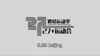 LuHan_The Theater of Running Lu_奔狍小剧场