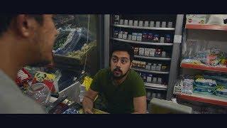 Ramazan'ı Yaşamak 2 - Kısa Film