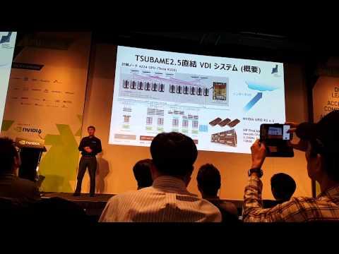 Nvidia GTC korea