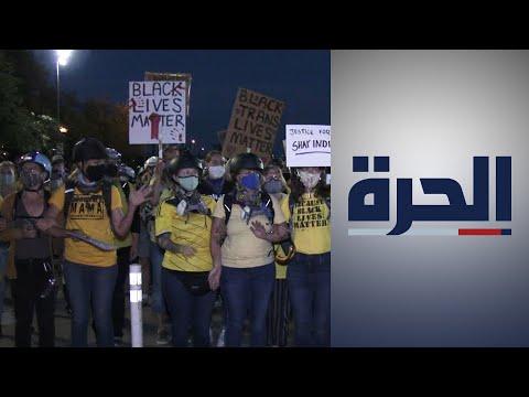 أميركا.. جدار للأمهات للفصل بين قوات الأمن والمتظاهرين  - 04:57-2020 / 7 / 30