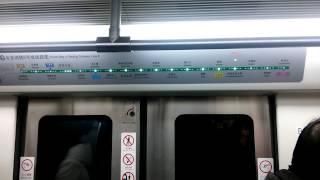 北京地下鉄8号線 SFM12型 什刹海→安華橋