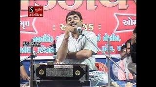 Mayabhai Ahir Lok Dayro Rajkot Live 1