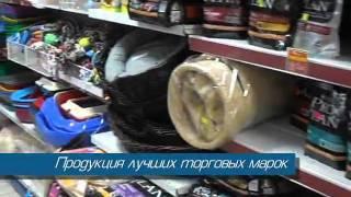 ЗооМагазин - Киев, ТРЦ МАГЕЛАН - Товары для животных