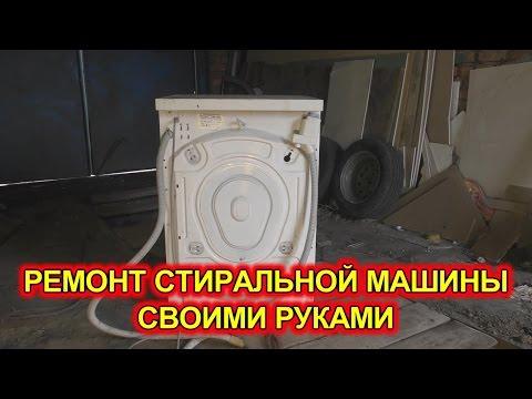 Стиральная машина gorenje w7513/s1 (косяк при самоочищение машинки)