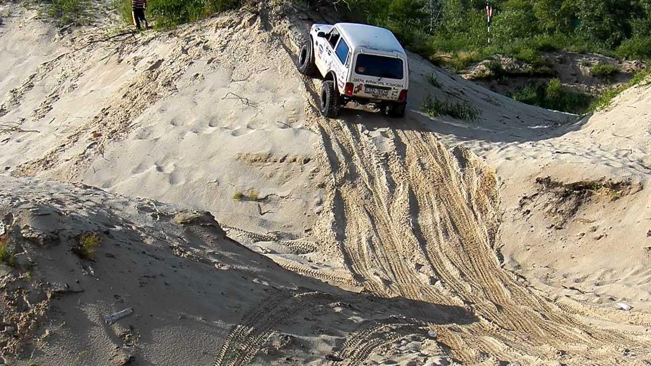 Нива эксперементы с давлением в шинах на песке.