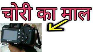 Chor bazar | Delhi | electronics, LED , chor bazar delhi /chor bazaar delhi laptop/चोर बाजार  दिल्ली