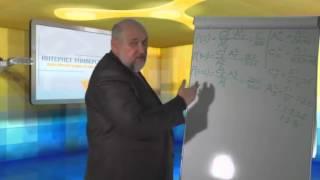 видео НОУ ИНТУИТ | Лекция | Основы анализа данных