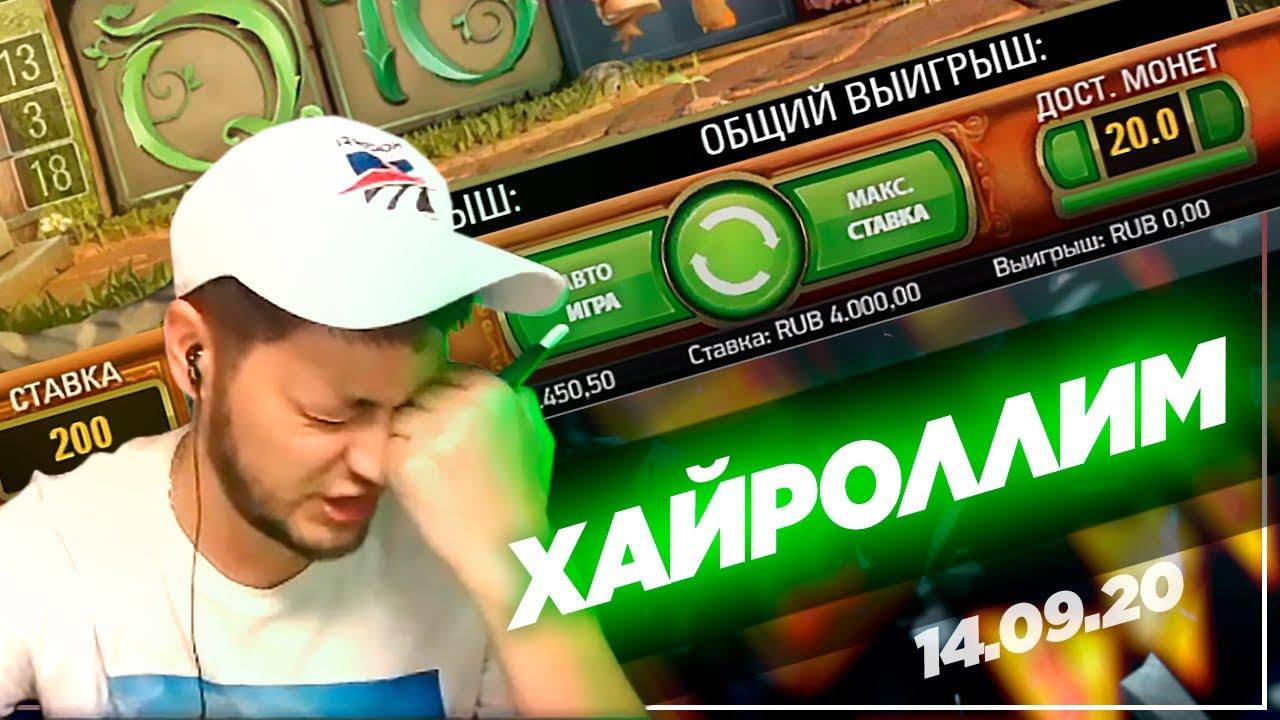 Играем в казино (азино777)