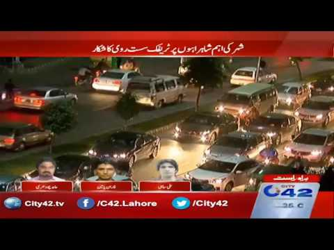 Massive Traffic Jam on the roads of Lahore, citizens suffer
