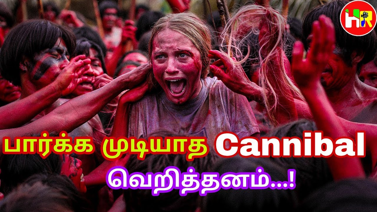 The Green Inferno Movie Review Tamil Hollywood Rasigan Youtube