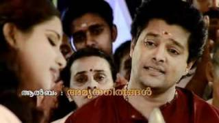 Download Hindi Video Songs - Amrtha Geethangal...