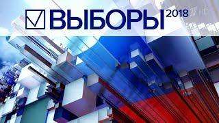 Дебаты 2018 на Первом Канале HD (12.03.2018, 08:05)