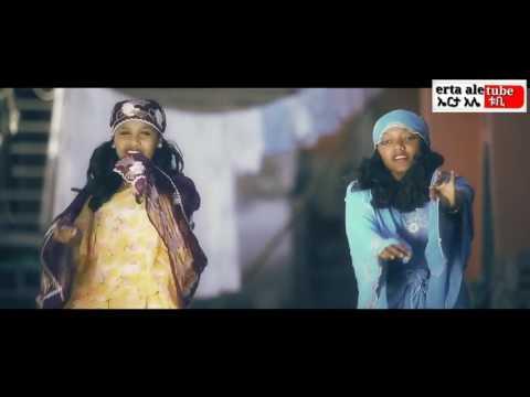 New afar music 2017 husen ali barahle  song tet le maraw sin magan ሁሴን አሊ በራህሌ ሙዚቃ