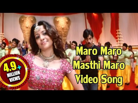 Bangaram Movie   Maro Maro Masthi Maro Video Song   Pawan Kalyan,Meera Chopra & Reema Sen