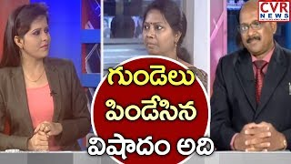 గుండెలు పిండేసిన విషాదం | Naga Vaishnavi Case Verdict Today | CVR News
