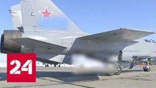 """Совершенное оружие: """"Кинжал"""" быстр и практически невидим - Россия 24"""