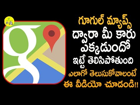 Google Maps : Add Parking Location & Find Your Car : New Feature || creative moives