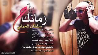 اغنيه عمري الجاي اليه