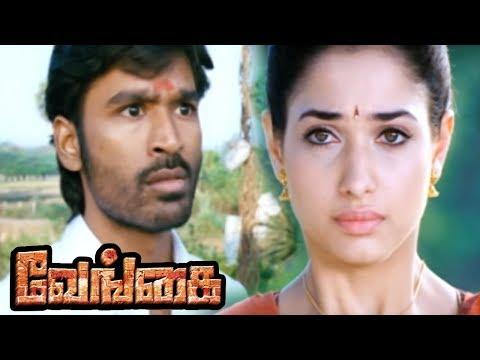 Venghai | Vengai Tamil Full Movie Scenes | Dhanush Gets Angry On Tamanna | Dhanush Emotional Scenes