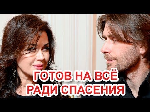 Чернышев пошел на отчаянные меры ради спасения Заворотнюк