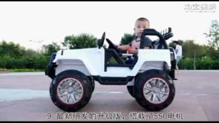 Детский электромобиль JEEP M 3155 : 90W, 8 км/ч, EVA, 2.4G - raspashonka.com.ua