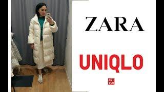Шоппинг влог ZARA.UN QLOНовинки на Зиму и Осень