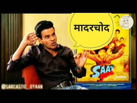 Manoj bajpayee Favourite Gaali Interview with Vijay raaz video