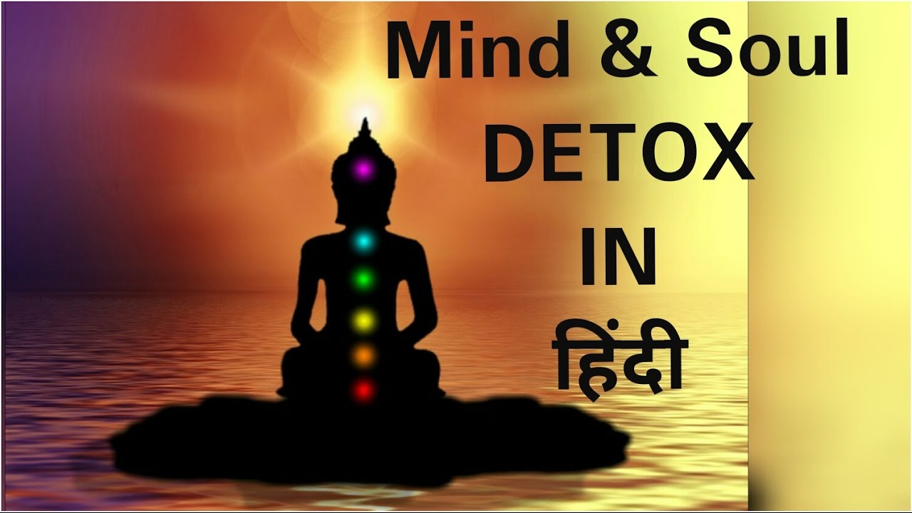 your mind body and soul