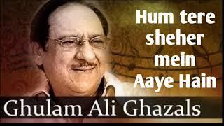 Hum tere shahar main aye hai - ustad Ghulam Ali