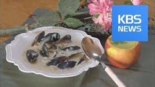 [똑! 기자 꿀! 정보] 간편하게 챙기는 든든한 한 끼, 따끈한 수프 한 그릇 / KBS뉴스(News)