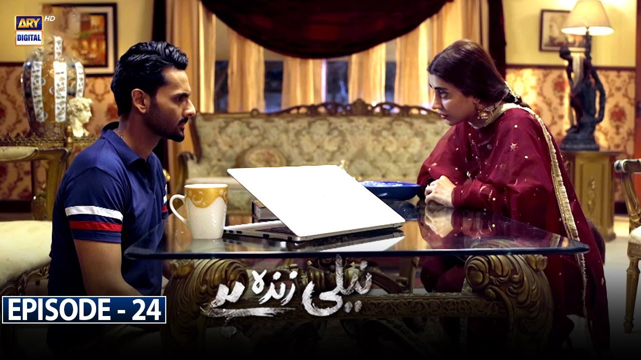 Download Neeli Zinda Hai Episode 24 [Subtitle Eng] | 23rd September 2021 | ARY Digital Drama