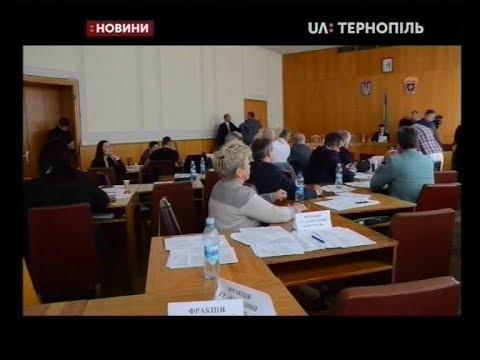 UA: Тернопіль: 17.09.2019. Новини. 20:30