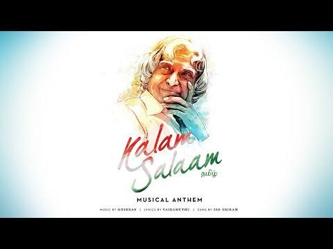 Kalam Salaam (Tamil) - A Tribute to Dr. APJ Abdul Kalam | Ghibran | Vairamuthu | Sid Sriram