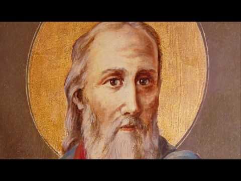 Άγιος Βλάσιος ο ιερομάρτυρας εξ Ακαρνανίας και οι συν αυτώ