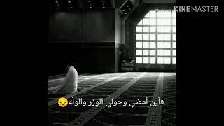 تحميل أغنية أجمل نشيد يريح القلبسلمت قلبي ياربي لتغسله mp3