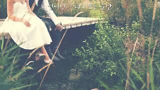 성시경 - 너의 모든 순간 임영웅 뽕숭아 학당  (난이…
