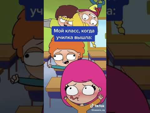 луана мини-эпизоды малолетний дебил