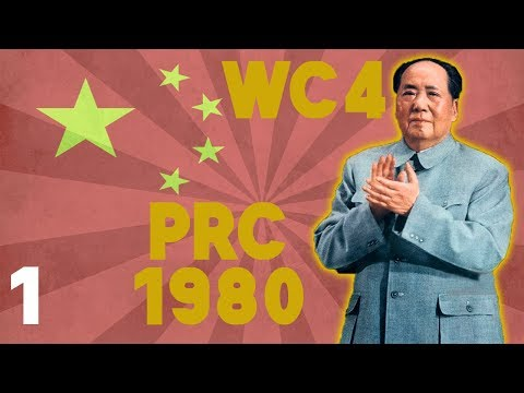 LET'S PLAY PEOPLE'S REPUBLIC OF CHINA 1980 [1] WORLD CONQUEROR 4