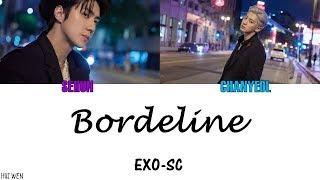 【認人繁中韓字】EXO-SC 세훈u0026찬열-Borderline(線/선) [Color Coded Lyrics Han/Rom/Chinese Sub]