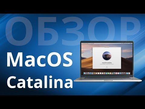 Обзор MacOS Catalina. Как синхронизировать iPhone без iTunes?