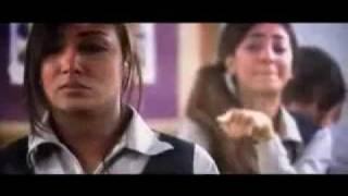 أغنية بنات الثانوية 2011