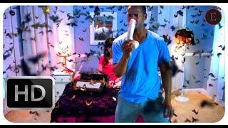 Саранча в комнате Бекки ¦ Дом с паранормальными явлениями 2 (2014) ¦ HD