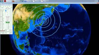 11/24/2011 -- 6.2 magnitude earthquake in Japan after yesterdays 6.1M