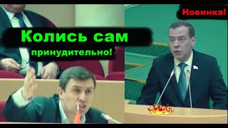 Бондаренко разнёс Медведева за принудительную вакцинацию