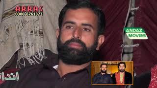 Yasir Niazi =Tera gham mera gham Saraiki Song