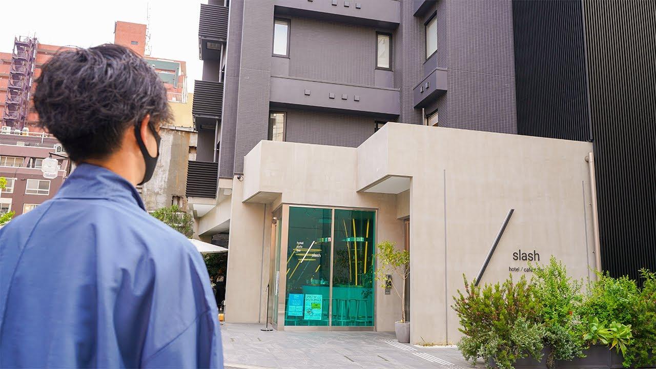 【全室プロジェクター付】川崎で人気沸騰中!テラスや飲み放題付きの映画館ホテルがおすすめ